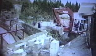 1. Démolition 3 Nov 93