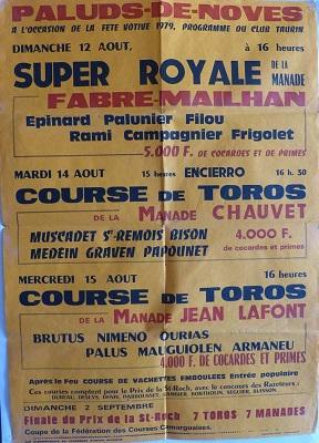 Aout 1979 Rami St Remois Ourrias