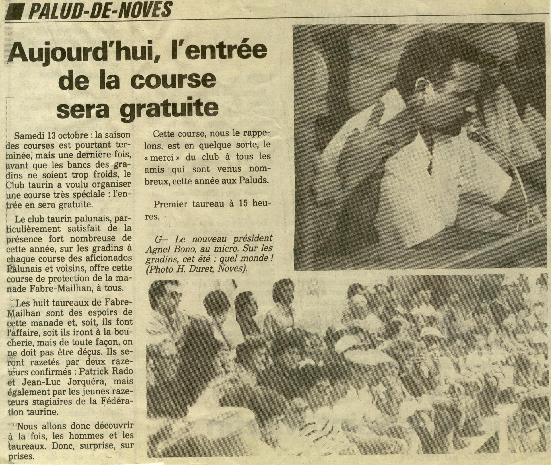 Course gratuite 1989