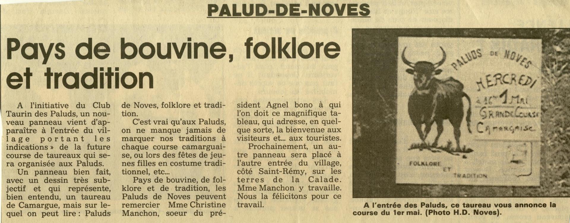 Panneau entree village 1991