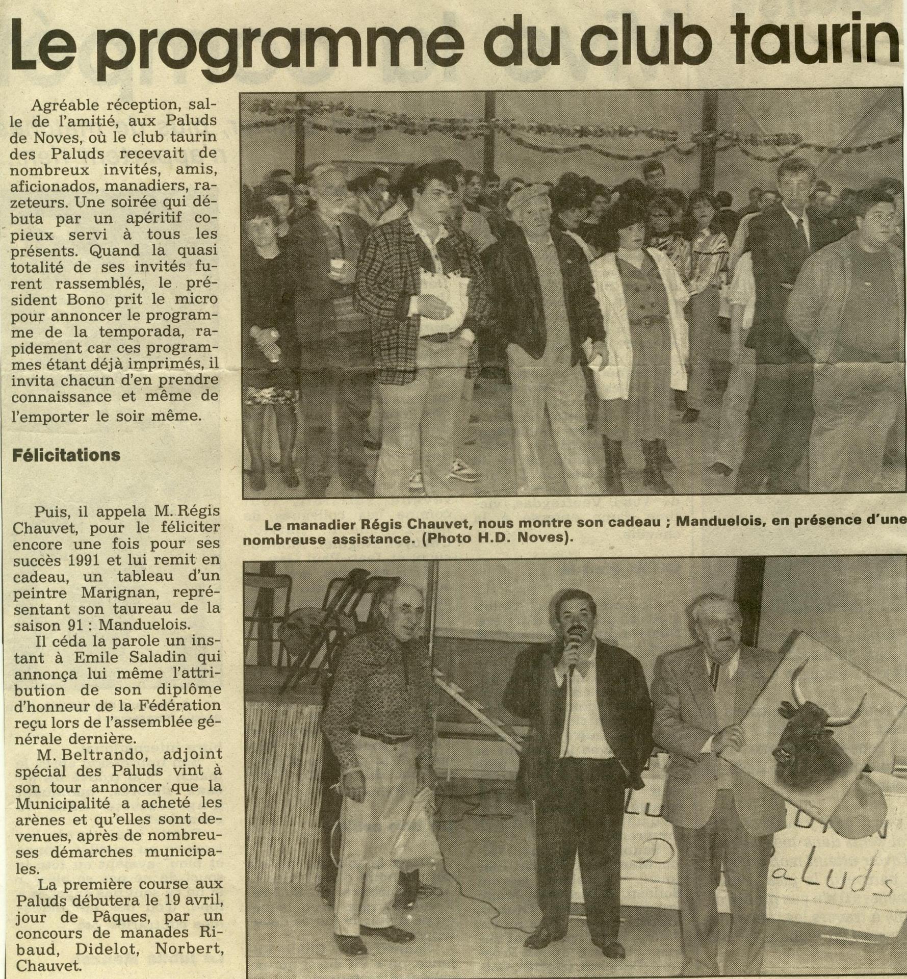 Presentation programme 1994