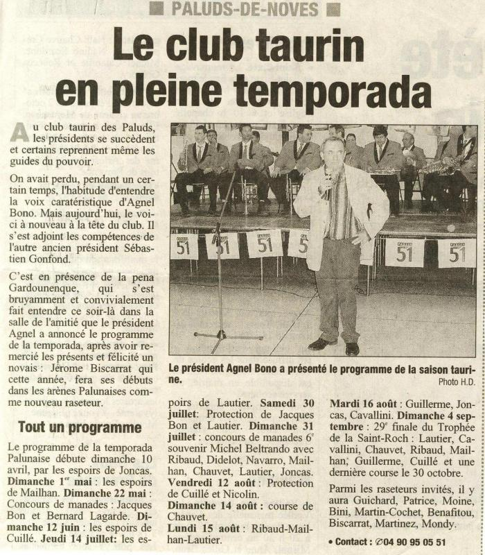 Presentation programme 2005